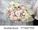 beautiful luxury bouquet of... | Shutterstock . vector #777607753