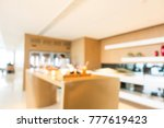abstract blur restaurant... | Shutterstock . vector #777619423