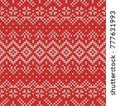 christmas knitting seamless...   Shutterstock .eps vector #777631993