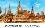 old buddhist temple wat... | Shutterstock . vector #777679423