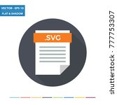 svg vector document file format ...