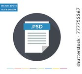 psd raster image document file...