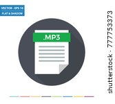 mp3 audio document file format...
