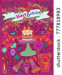 birthday party doodles and love ... | Shutterstock .eps vector #777818983