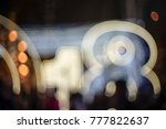Small photo of abstract number 18 bokeh background texture