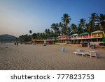 colorful bungalows on the beach ... | Shutterstock . vector #777823753