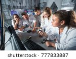 group of adults are solving... | Shutterstock . vector #777833887