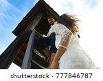 romantic people wedding images | Shutterstock . vector #777846787