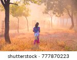 blurred abstract image of young ... | Shutterstock . vector #777870223