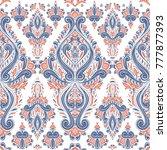 blue and orange ornamental... | Shutterstock .eps vector #777877393