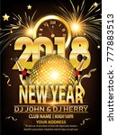 happy new year 2018  | Shutterstock .eps vector #777883513