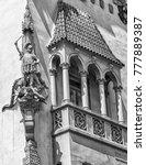 prague  czech republic   july 2 ... | Shutterstock . vector #777889387