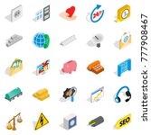 industrial complex icons set.... | Shutterstock .eps vector #777908467