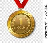 realistic 3d gold trophy award...   Shutterstock .eps vector #777928483