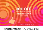 abstract geometric background... | Shutterstock .eps vector #777968143