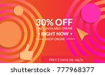 abstract geometric background... | Shutterstock .eps vector #777968377
