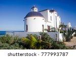 isla mujeres mexico | Shutterstock . vector #777993787