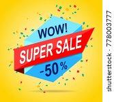 sale banner discount fun design | Shutterstock .eps vector #778003777