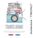 travel rome poster with famous... | Shutterstock .eps vector #778019617