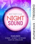 electro dance party music night ... | Shutterstock .eps vector #778030843