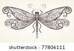 Vector Monochrome Dragonfly...