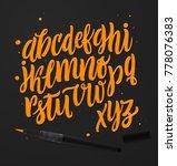 vector hand drawn typeface.... | Shutterstock .eps vector #778076383
