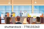 business man giving... | Shutterstock .eps vector #778133263