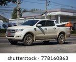chiang mai  thailand  november... | Shutterstock . vector #778160863