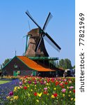 Photo Of Windmill In Holland...