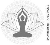 hand drawn  mandala  lotus.... | Shutterstock .eps vector #778249213