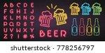 beer glasses and bottle neon... | Shutterstock .eps vector #778256797