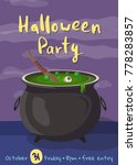 happy halloween party cartoon... | Shutterstock .eps vector #778283857