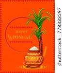 happy pongal religious festival ... | Shutterstock .eps vector #778333297