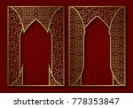 vintage frames in oriental... | Shutterstock .eps vector #778353847
