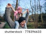 portrait of happy man giving... | Shutterstock . vector #778396633