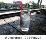refreshing water and refreshing ... | Shutterstock . vector #778448227