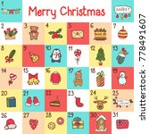 vector advent calendar with... | Shutterstock .eps vector #778491607