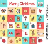 vector advent calendar with... | Shutterstock .eps vector #778491613