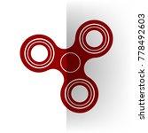 fidget spinner sign. vector.... | Shutterstock .eps vector #778492603