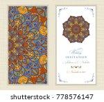wedding invitation cards... | Shutterstock .eps vector #778576147