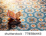 quran   holy book | Shutterstock . vector #778586443