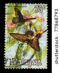 Small photo of MALAYSIA - CIRCA 1970: A stamp printed in Malaysia shows Papilio memnon agenor (butterfly), circa 1970
