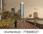 sharjah  uae   december 10 ... | Shutterstock . vector #778688227