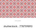 slavic red and belarusian... | Shutterstock . vector #778709893