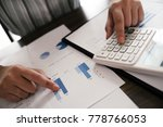 financial inspector making... | Shutterstock . vector #778766053