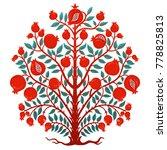vintage pomegranate tree.... | Shutterstock .eps vector #778825813