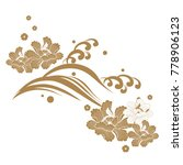 japanese wave and flower vector.... | Shutterstock .eps vector #778906123