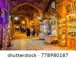 esfahan  iran   november 15 ...   Shutterstock . vector #778980187