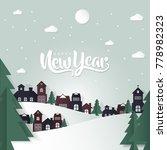 new year background village | Shutterstock .eps vector #778982323