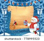 funny snowman in santa hat... | Shutterstock .eps vector #778995523